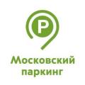 Мобильное приложение «Московский паркинг»
