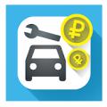 Авто Расходы – Car Expenses Manager